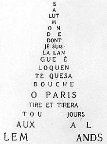 220px-Guillaume_Apollinaire_Calligramme[1]